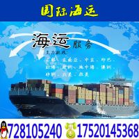 日本亚马逊FBA头程货代日本亚马逊FBA快递海运空运双清包税到门物流货代