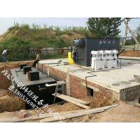 北方地区一体化养殖污水处理设备冬季保温
