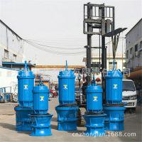 天津厂家500QZB-100潜水轴流泵现货