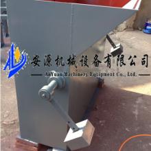 供应可变槽角式犁式卸料器 B=800犁煤器