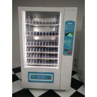 自动售货机厂家无人售货机饮料机