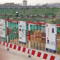 基坑围栏护栏网 可拆卸可移动工地防护网铁丝网