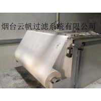 轧辊磨床冷却液立式无纺布过滤净化设备