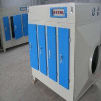 机械加工专用光氧除味设备——泊头德智机械设备制造