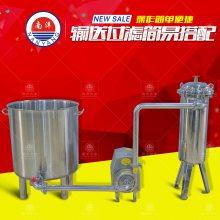 广州南洋不锈钢汤桶离心泵袋式过滤器过滤机组