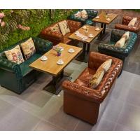 倍斯特简约现代休闲西餐厅沙发咖啡厅卡座酒吧咖啡馆茶餐厅沙发桌椅组合厂家定制