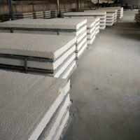 A级聚合物保温板价格 轻匀质板厂家 颗粒状