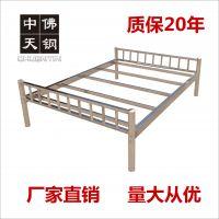 202公寓出租屋床 组装床1.2 1.5 1.8米 304不锈钢单人床 双人床