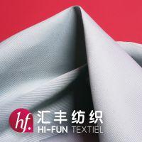 青岛涤棉布料|厂家直销|价格合适