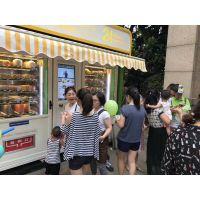 投币式自动售饮料机 自动售货机工厂报价 珠海无人智能贩卖机 小区自助生鲜售菜机