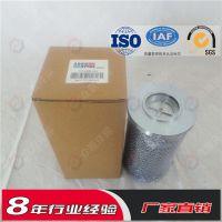 众赢V7.1220-113液压油高效滤芯 V7.1220-113进口滤材纳污量强