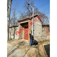供应FNZH/伍玖照明6米新农村建设太阳能路灯 江西景德镇政府扶贫捐赠路灯厂家