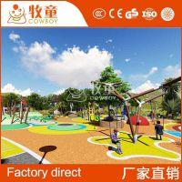 儿童户外活动整体解决方案 户外儿童游乐园游乐设备设计定制