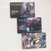 深圳厂家制作电子游戏卡nfc名片卡pvc白卡非接触式高频IC卡