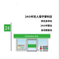 rfid无人超市系图书馆等统解决方案 智慧城市 超高频耐高温标签