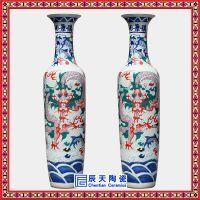 落地大花瓶 墨彩锦绣山河 客厅摆件 1米1.2米鱼尾瓶