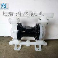 低价BQK-25、氟塑料气动隔膜泵低价直销经典款式回馈新老客户