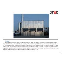 木工除尘设备嘉特纬德-L-200净化气体价格图片