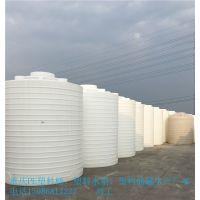 重庆储罐|塑料大桶(优质商家)|10吨塑料储罐