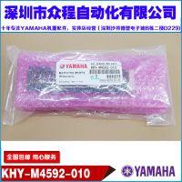 KHY-M4592-01 01X YG12 YS12 原装全新真空小板 感应板 检测板