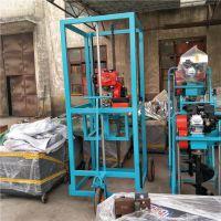 电线杆栽种挖坑机 便携式汽油挖穴机多少钱 树苗打坑机价格