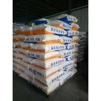 中博特犊牛全脂奶粉