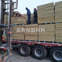 岩棉复合保温板 A级岩棉板供应商