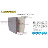 沃哲 可弯曲强化混凝土板 增强纤维水泥板工厂