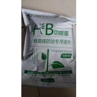 防治根腐病菌剂186-3926-5477 有机肥菌剂有效活菌数100个亿/克