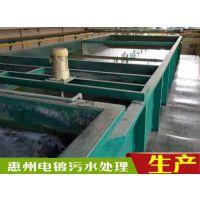 惠州电镀污水处理常用的7类方法介绍