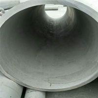 316L不锈钢无缝管 规格426*20 现货供应