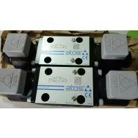 ATOS电磁换向阀SDHI-0711-X 12DC 23特价现货