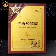 上海企业表彰活动奖牌,部门评选活动木牌,红木授权牌定制