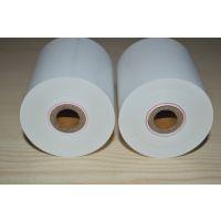 供应王子热敏长效纸57*50长效记录纸 三防长效热敏纸 保存10年 20年
