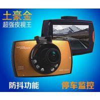 3寸高清屏行车记录仪 1200万像高清车载摄像机 循环录像