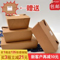 禾之冠1号牛皮纸盒食品外卖送餐和萨拉披萨打包盒厂家定做可批发零售