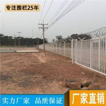 订购广州保税局钢板网 边防镀锌护栏网 清远防眩隔离网价格 包安装