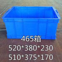 供应宜昌塑料周转箱生产厂家蓝色收纳箱批发工厂零件箱规格