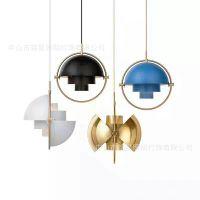 新款软装灯饰工厂金属半圆翻转吊灯创意空间灯具配饰家具床头吊灯