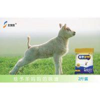羔羊奶粉羊羔代乳粉的差异