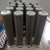 电厂EH油泵入口滤芯 OF3-20-3RV-10