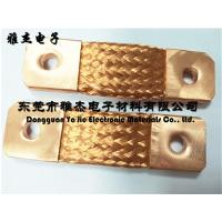 高低压开关柜TZ铜编织带软连接,紫铜导电带经久耐用