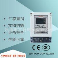 卖家推荐DDSY国网型高精准电表 单相电子式预付费电能表经久耐用