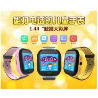 CarePro凯尔步儿童定位电话手表 智能手机GSM 厂家定做