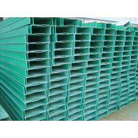 瑞泰专业生产玻璃钢电缆桥架 厂家直销 量大从优 槽式电缆桥架