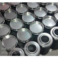 煤机高压过滤器滤芯 PLC330-F35H