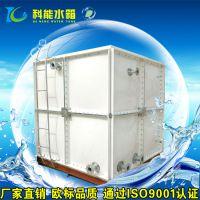 smc组合式玻璃钢水箱 不渗漏 科能水箱消防专用 性价比高