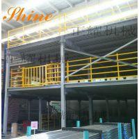 云南阁楼式货架 二层钢平台