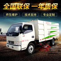 厂家定制东风蓝牌扫地车环卫扫地车 道路清扫车小型柴油扫地车