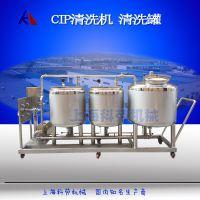 半自动CIP清洗机 果汁饮料CIP清洗设备系统 饮料生产线设备-上海科劳机械